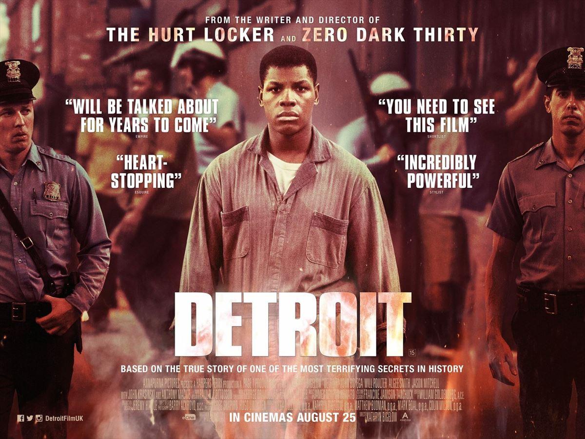 映画 デトロイト 評価と感想