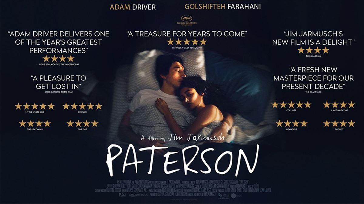 パターソン 評価と感想