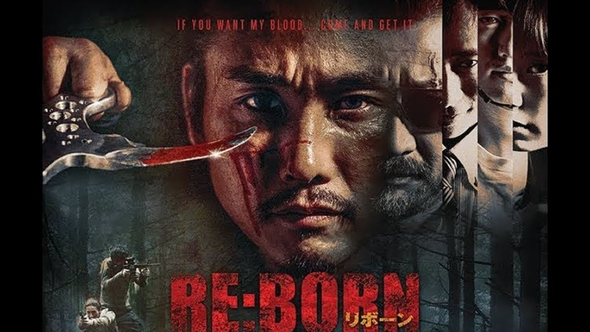 RE:BORN リボーン 評価と感想